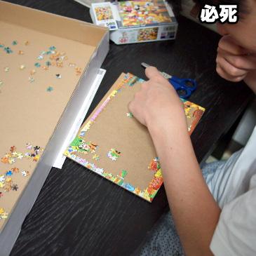 3_20101025190757.jpg