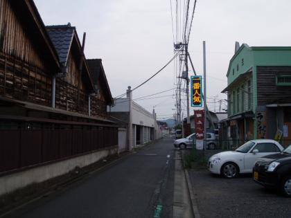 三吉湯とノコギリ屋根_100317