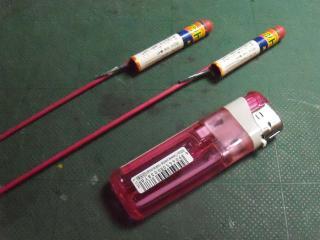 笛ロケット_20101001