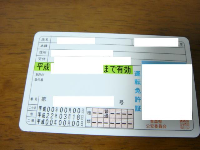 DSC00587.jpg