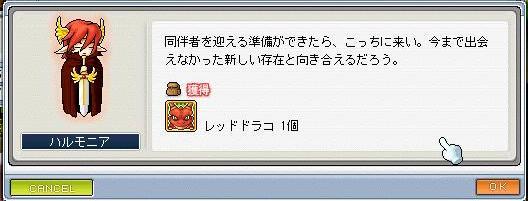 Maple100318_233601.jpg