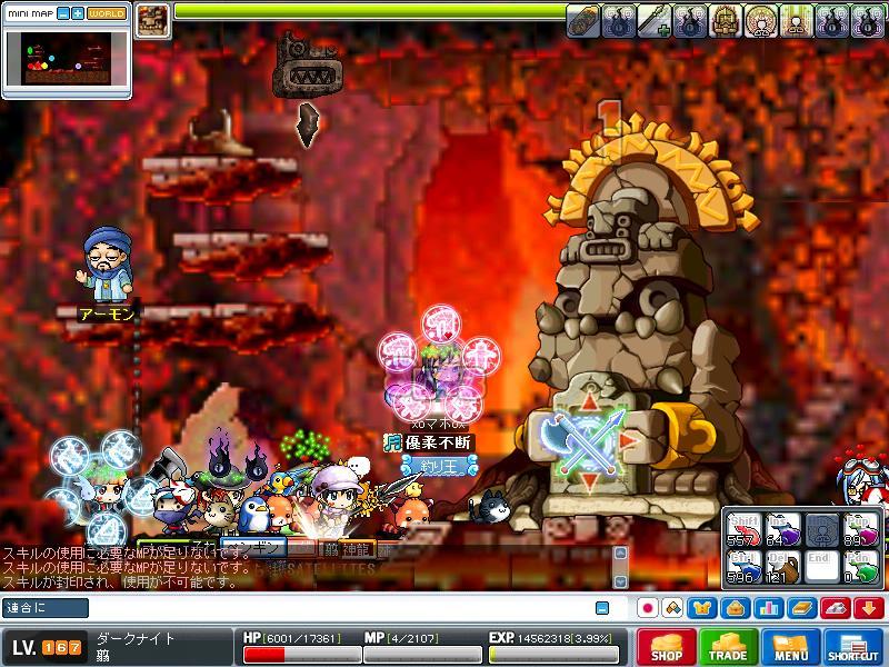 Maple100322_035857.jpg