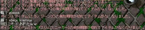 Maple100405_042633.jpg