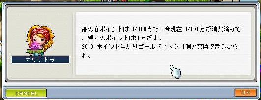 Maple100414_034917.jpg