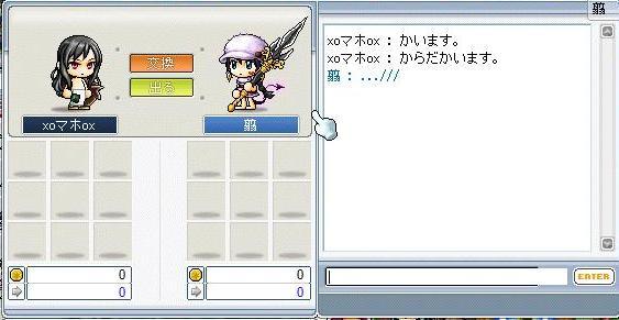 Maple100419_070932.jpg