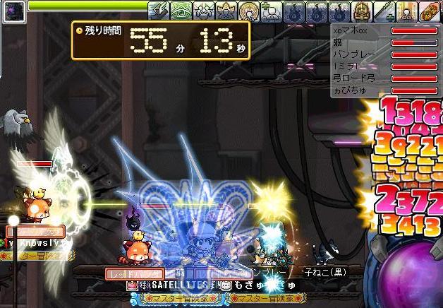 Maple100424_005028.jpg