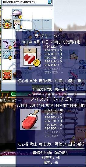 Maple100509_222328.jpg