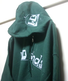 greenhoodieside.jpg