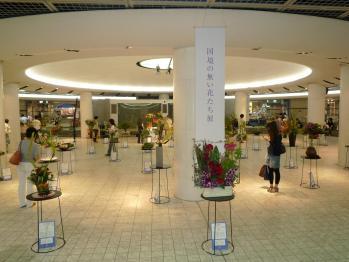 2009国境のない花達展 071s