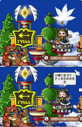 15゚+.(ノ。・ω・)ノ*.オオォォ☆゚・:*☆3連!?