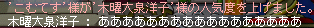 26ヾ(#`Д´#)ノウヮーン!!!ダメダポー!!!!