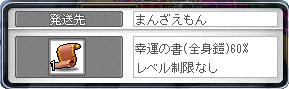 05宅配週刊洋子宛まんさん