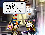 09ちなみに(b´∀`)ネッ!