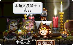 13兜キタ━━━☆。:+ヾ(*゚∀゚*)ノ+:。☆━━━ッ!