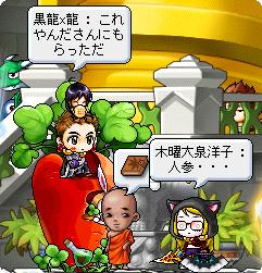 15゚+.(ノ。・ω・)ノ*.オオォォ☆゚・:*☆人参だぁ