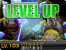 01Lv103up