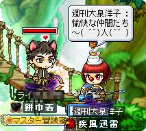 07餅巾着は~(*´∇`*)