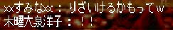 06(・_・;)_・;)・;);)) ナントッ!!リザ!!
