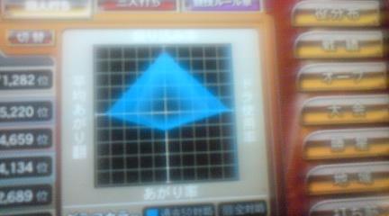 101231_1622_01.jpg