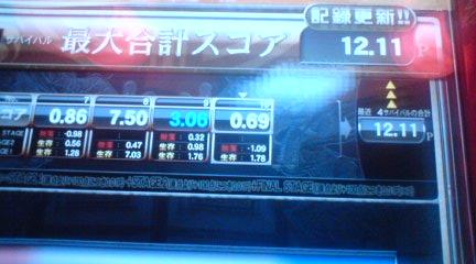 110105_1626_01.jpg