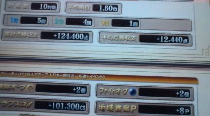 110105_1627_01.jpg