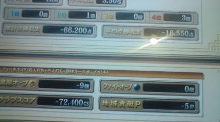 110110_1621_01.jpg