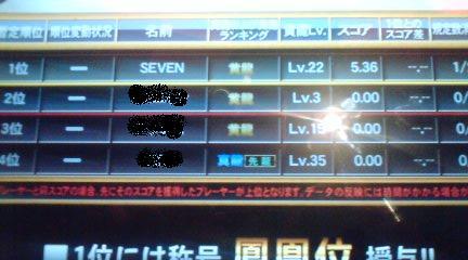 110110_1806_01.jpg