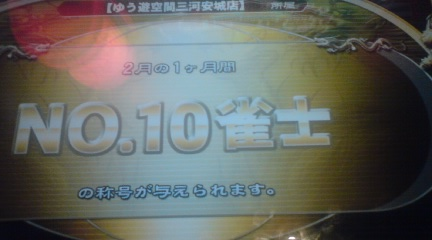 110201_1640_01.jpg
