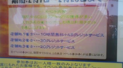 110201_1701_01.jpg
