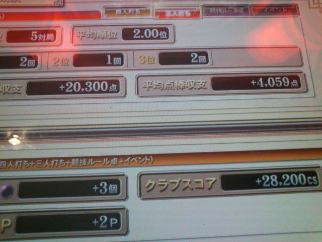 SN3R0002.jpg