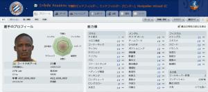 FM008381.jpg