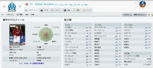 FM008399.jpg