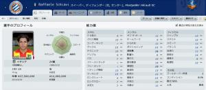 FM008515.jpg