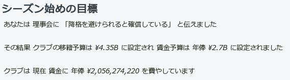 FM008600.jpg