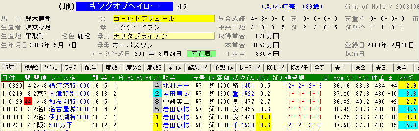 f_20110324203000.png