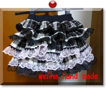 フリル4段スカート(黒)