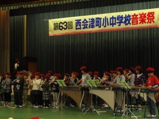 音楽祭ー尾野本小