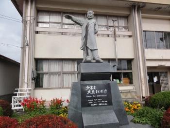 尾野本小学校校舎2