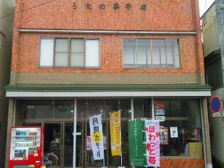 上野菓子店概観