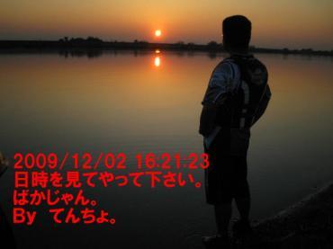 真夏の思い出NO2