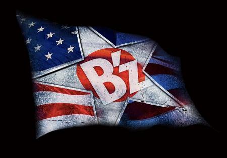 Bz USA
