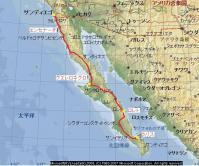 Baja-Cari MAP