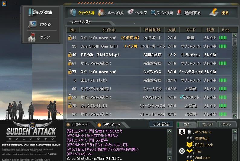 2010y10m12d_005019730.jpg