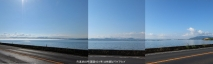 宍道湖(パノラマ)