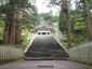 写真12:大神山神社奥宮1