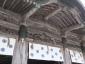 写真15:大神山神社奥宮4