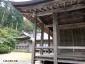 写真17:大神山神社奥宮6