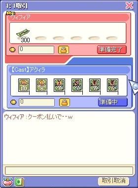 ○周年カード一式