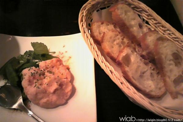 タラモサラダ☆ 明太子と混ぜてるらしいけど、味が薄かった。