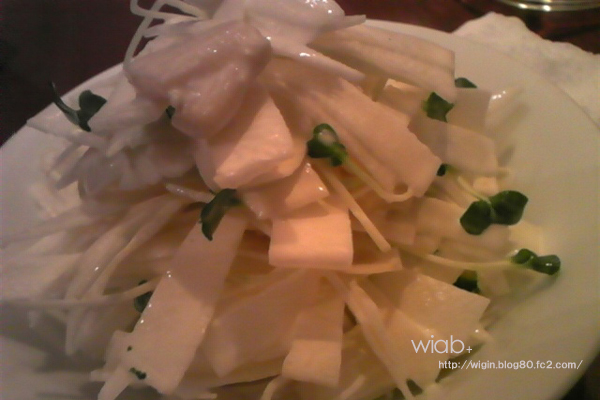 ホタテ大根サラダ。 これ美味しかった